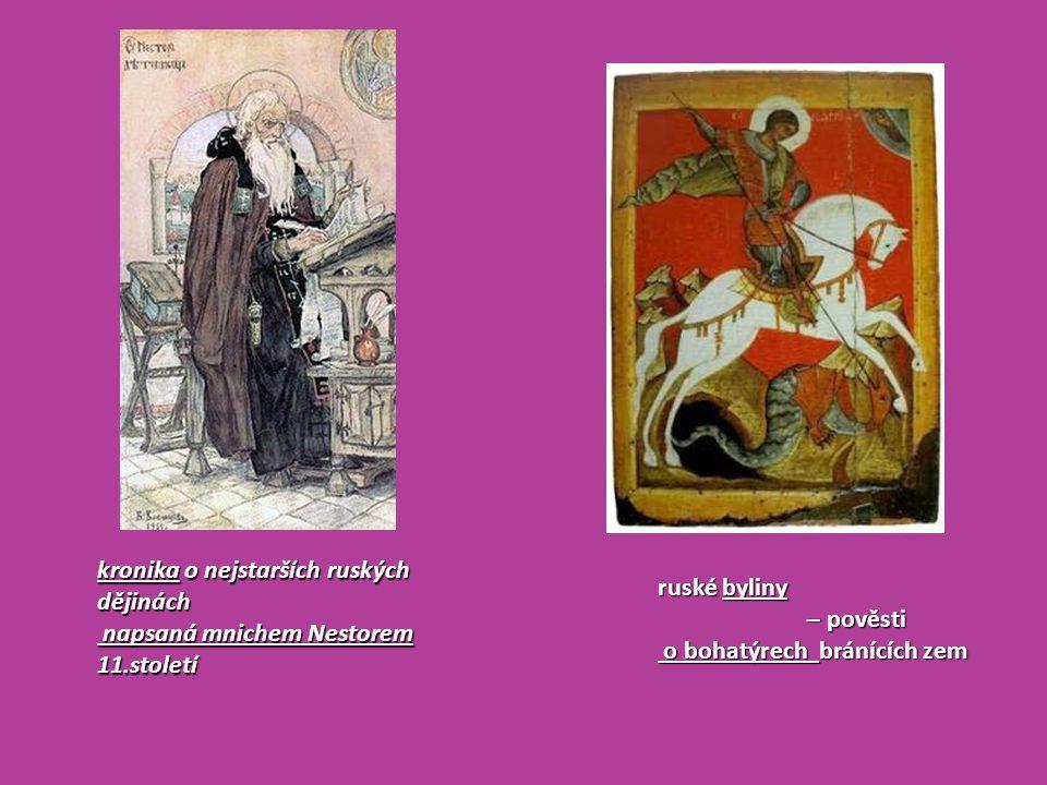 kronika o nejstarších ruských dějinách