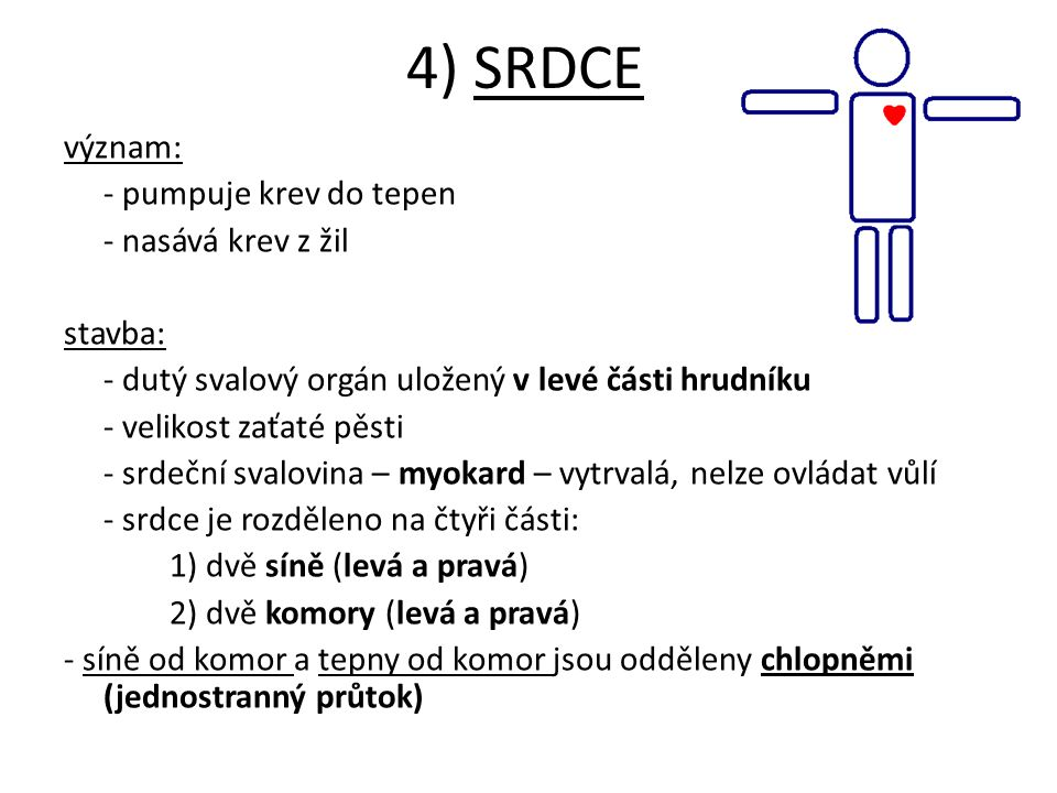4) SRDCE