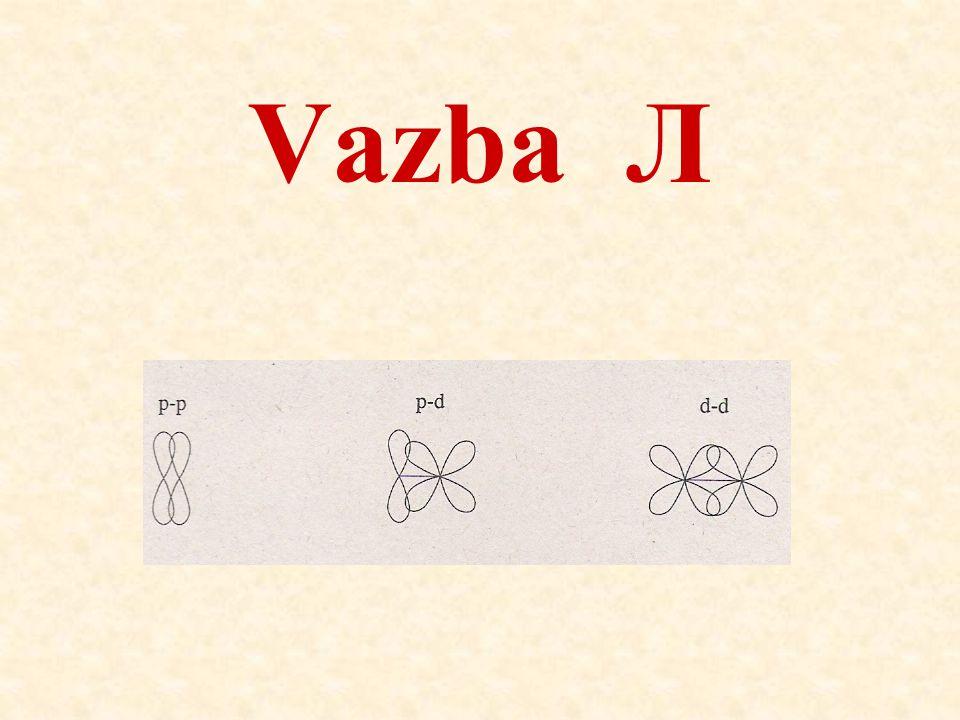 Vazba Л