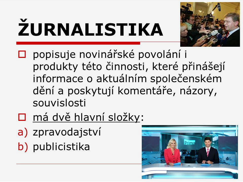 ŽURNALISTIKA
