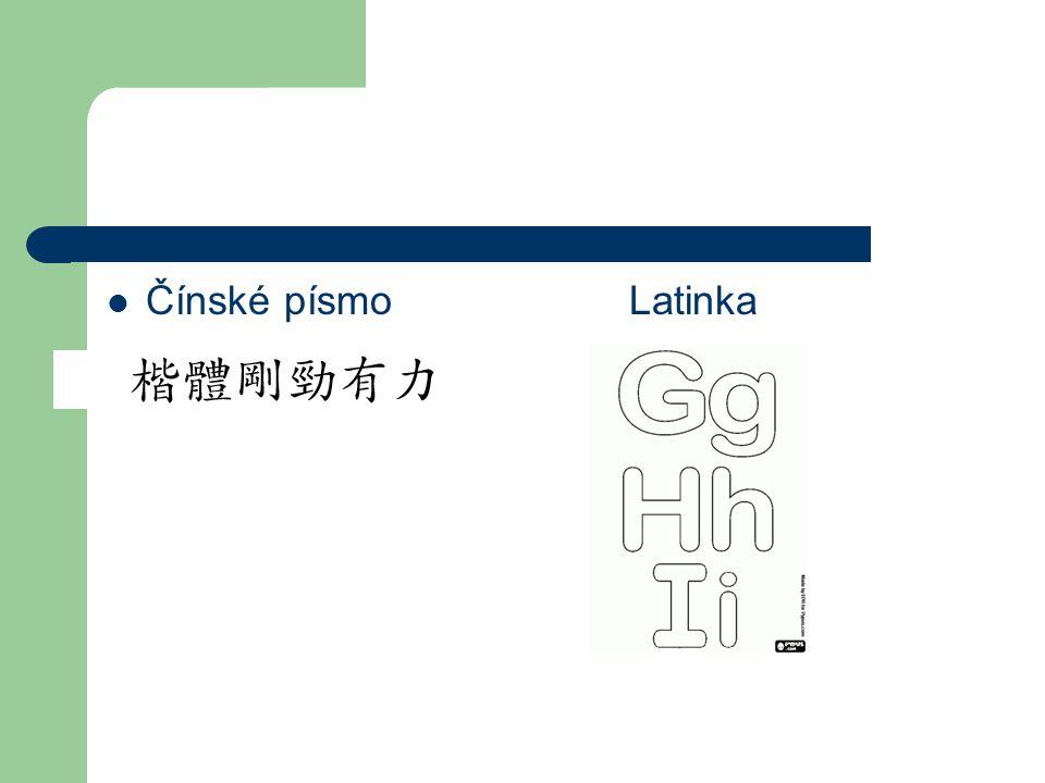 Čínské písmo Latinka