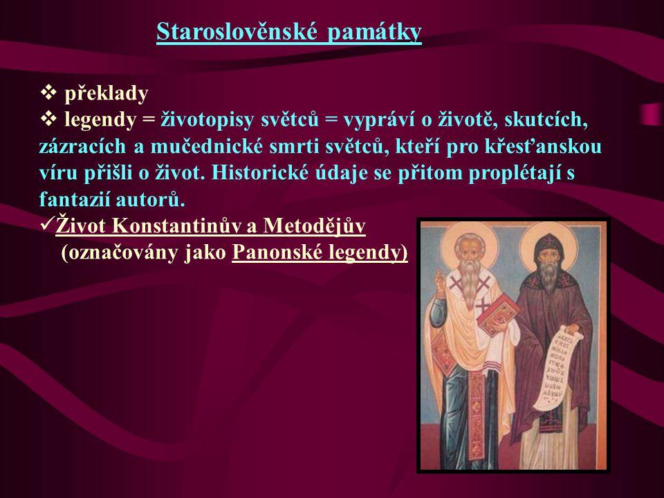 Staroslověnské památky