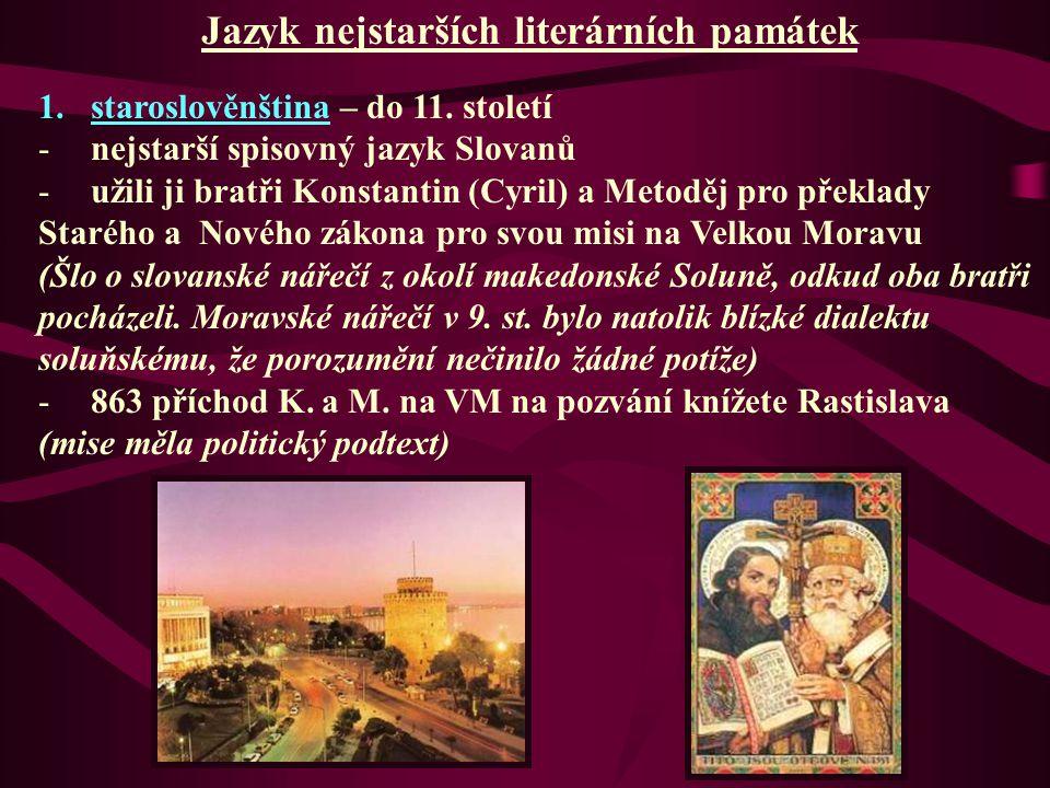 Jazyk nejstarších literárních památek