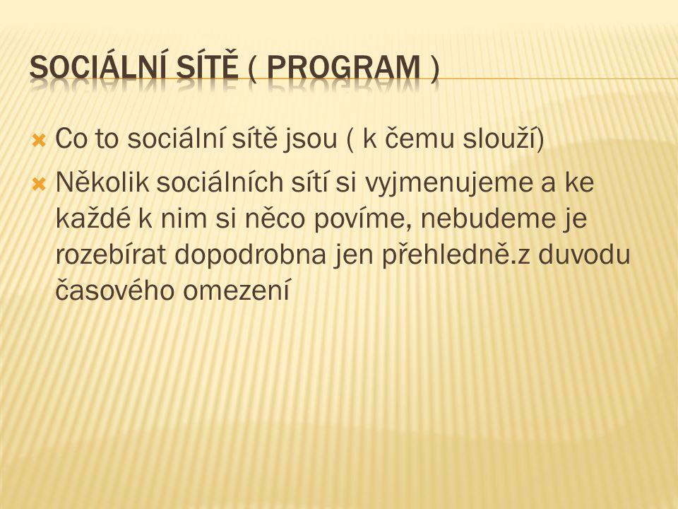 Sociální sítě ( program )