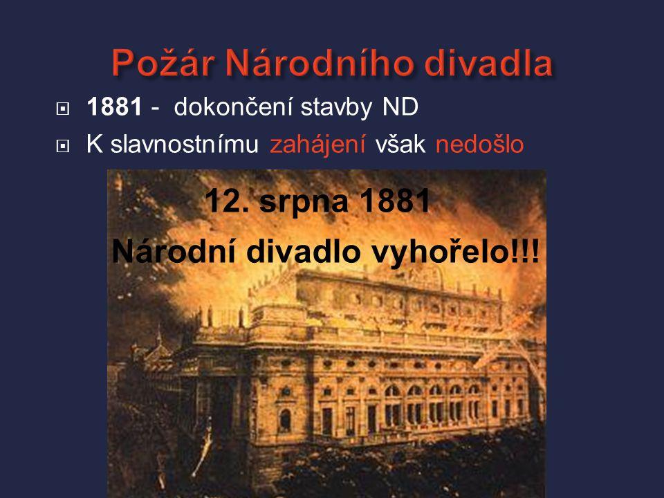 Požár Národního divadla