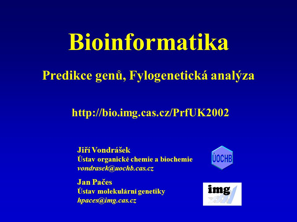Bioinformatika Predikce genů, Fylogenetická analýza