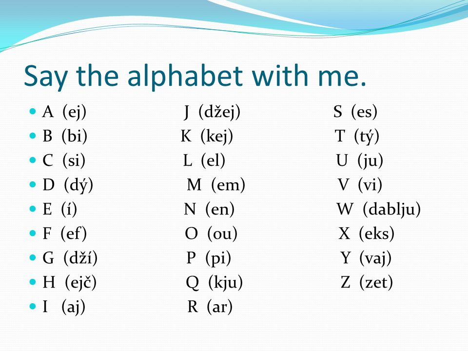 Say the alphabet with me.