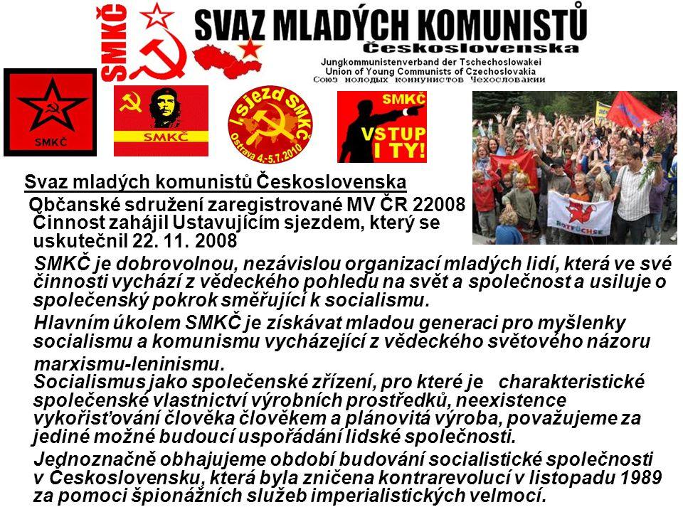 Svaz mladých komunistů Československa