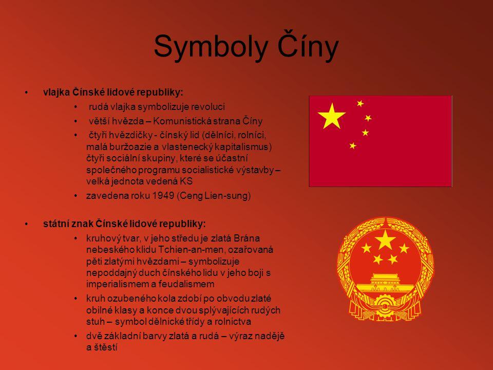 Symboly Číny vlajka Čínské lidové republiky:
