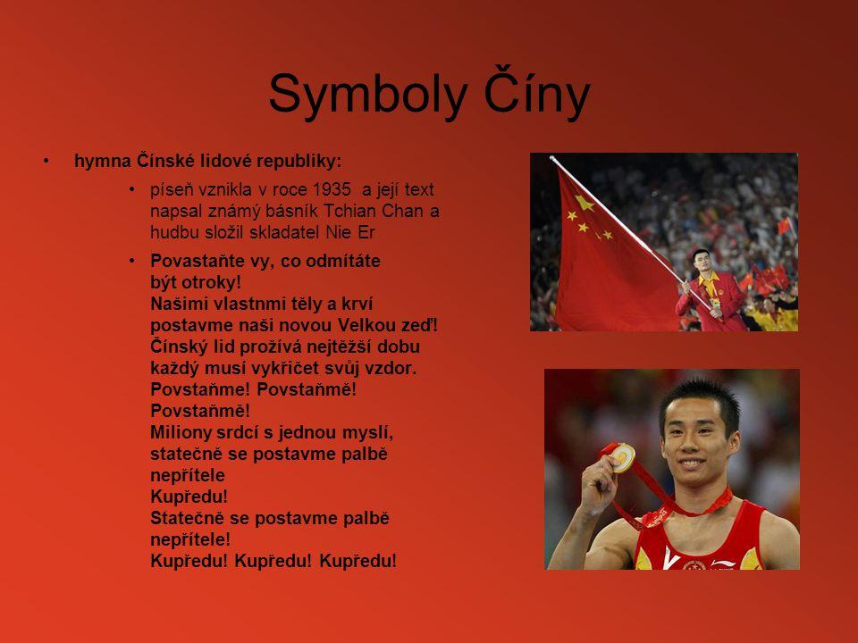 Symboly Číny hymna Čínské lidové republiky: