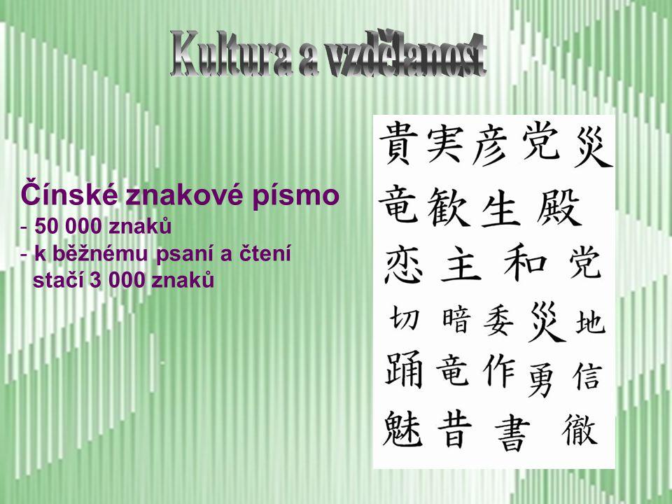Kultura a vzdělanost Čínské znakové písmo 50 000 znaků