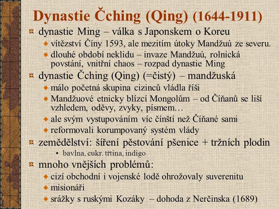Dynastie Čching (Qing) (1644-1911)