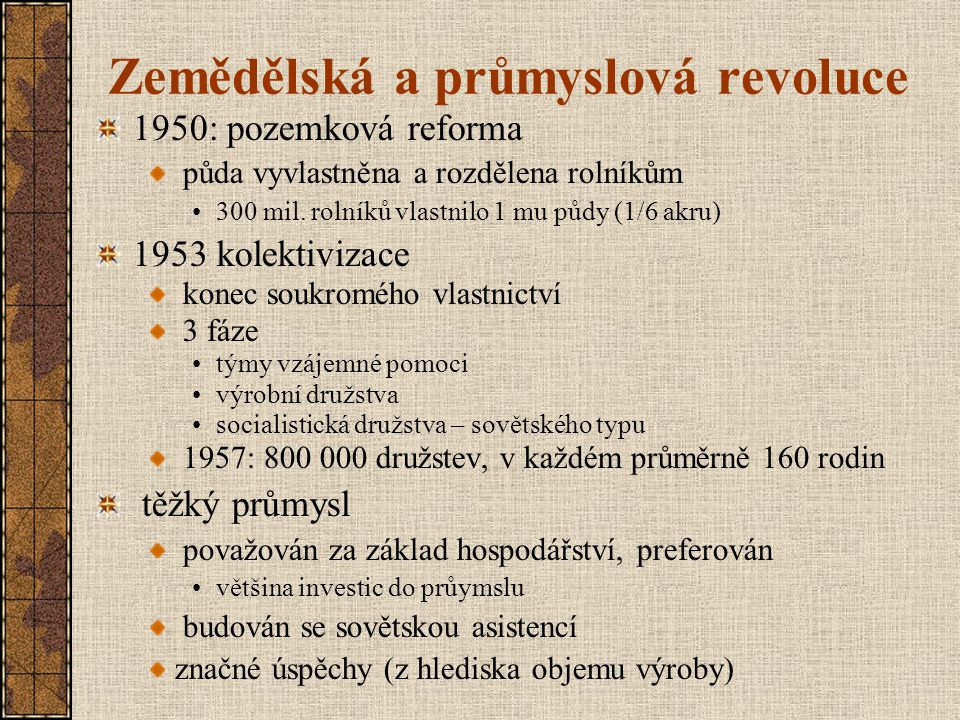 Zemědělská a průmyslová revoluce