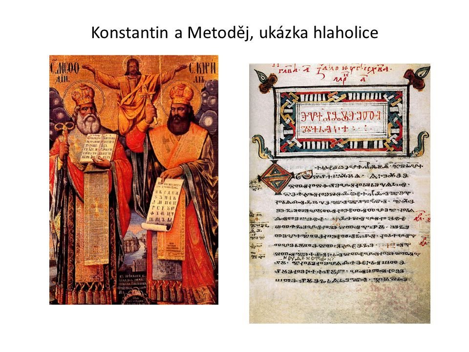 Konstantin a Metoděj, ukázka hlaholice