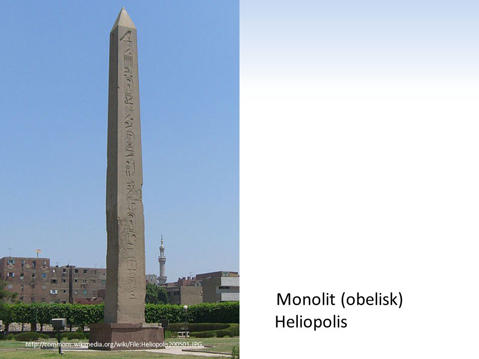 Monolit (obelisk) Heliopolis