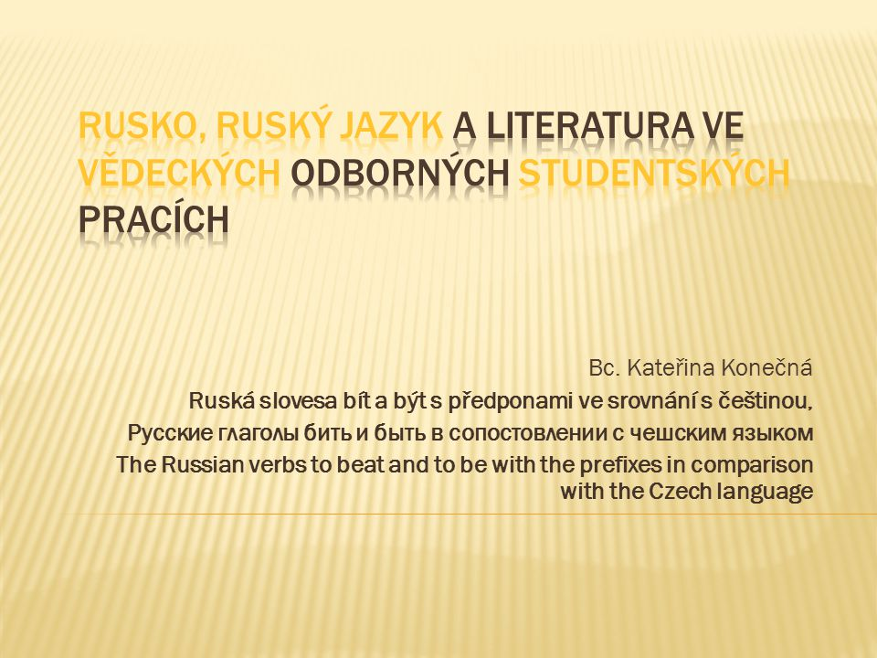 RUSKO, RUSKÝ JAZYK A LITERATURA VE VĚDECKÝCH ODBORNÝCH STUDENTSKÝCH PRACÍCH