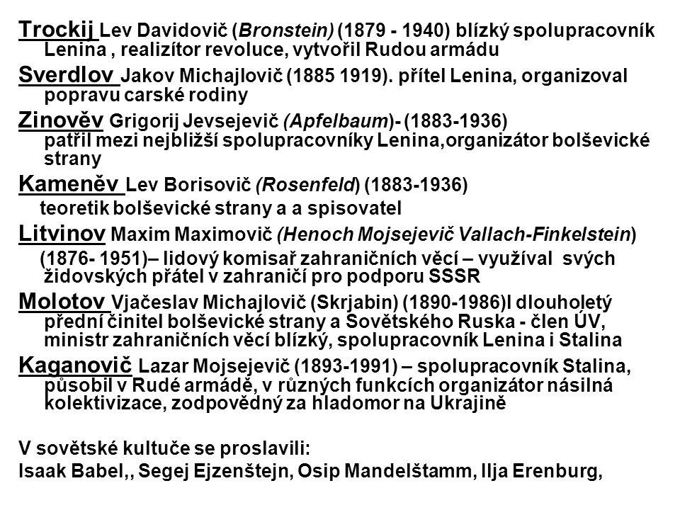 Kameněv Lev Borisovič (Rosenfeld) (1883-1936)
