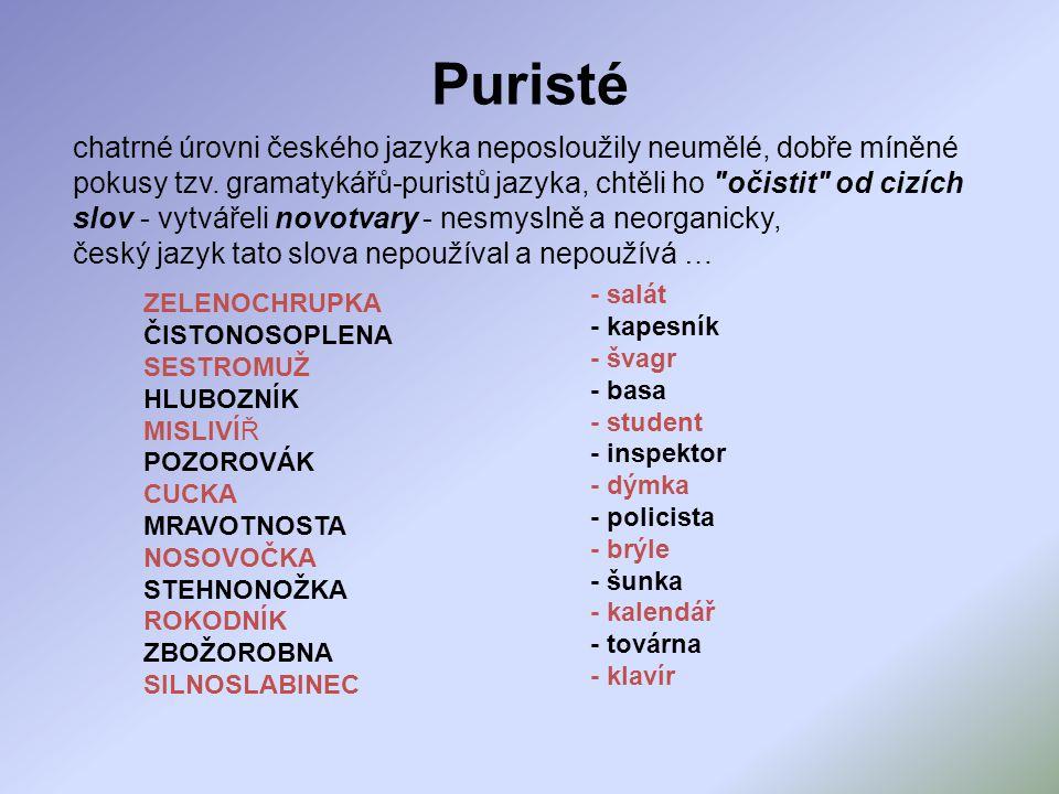 Puristé