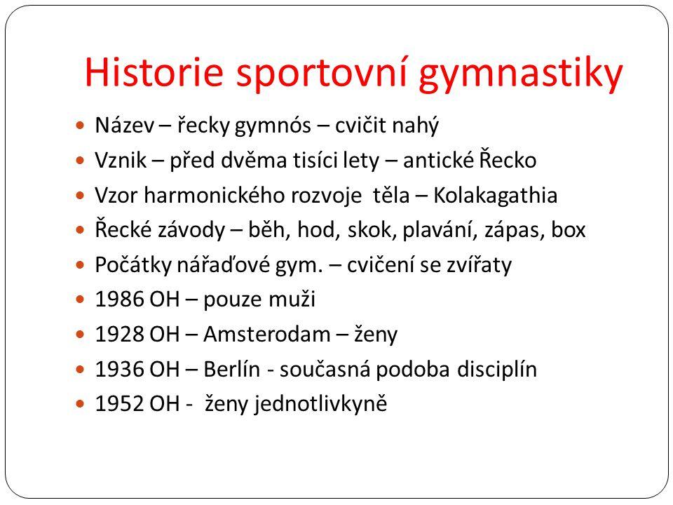 Historie sportovní gymnastiky