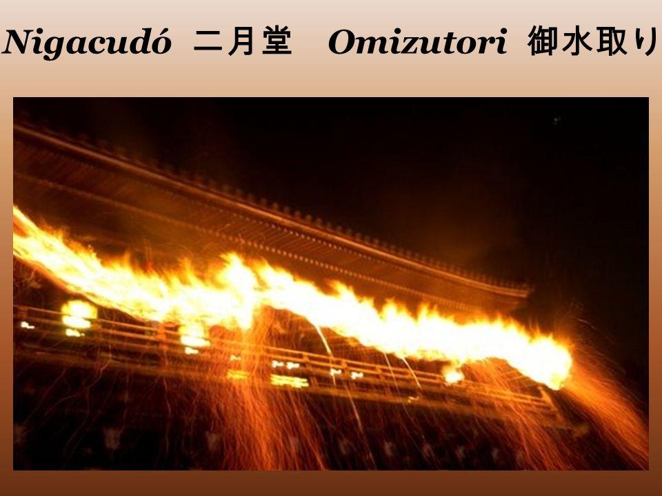 Nigacudó 二月堂 Omizutori 御水取り