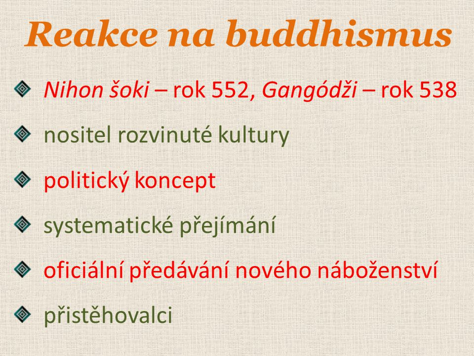 Reakce na buddhismus Nihon šoki – rok 552, Gangódži – rok 538