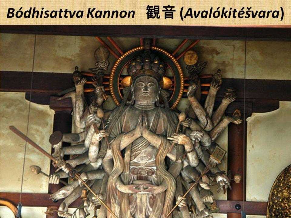 Bódhisattva Kannon 観音 (Avalókitéšvara)