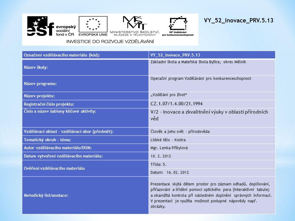 VY_52_inovace_PRV.5.13 Označení vzdělávacího materiálu (kód): VY_52_inovace_PRV.5.13. Název školy: