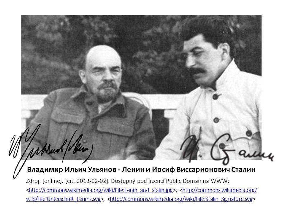Владимир Ильич Ульянов - Ленин и Иосиф Виссарионович Сталин