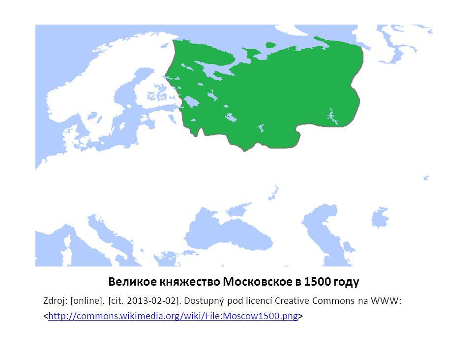 Великое княжество Московское в 1500 году