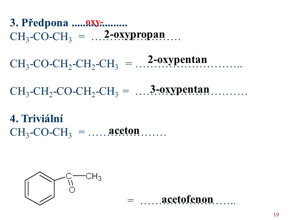 CH3-CO-CH2-CH2-CH3 = ……………………….. CH3-CH2-CO-CH2-CH3 = …………………………
