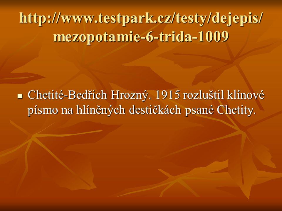 http://www.testpark.cz/testy/dejepis/mezopotamie-6-trida-1009