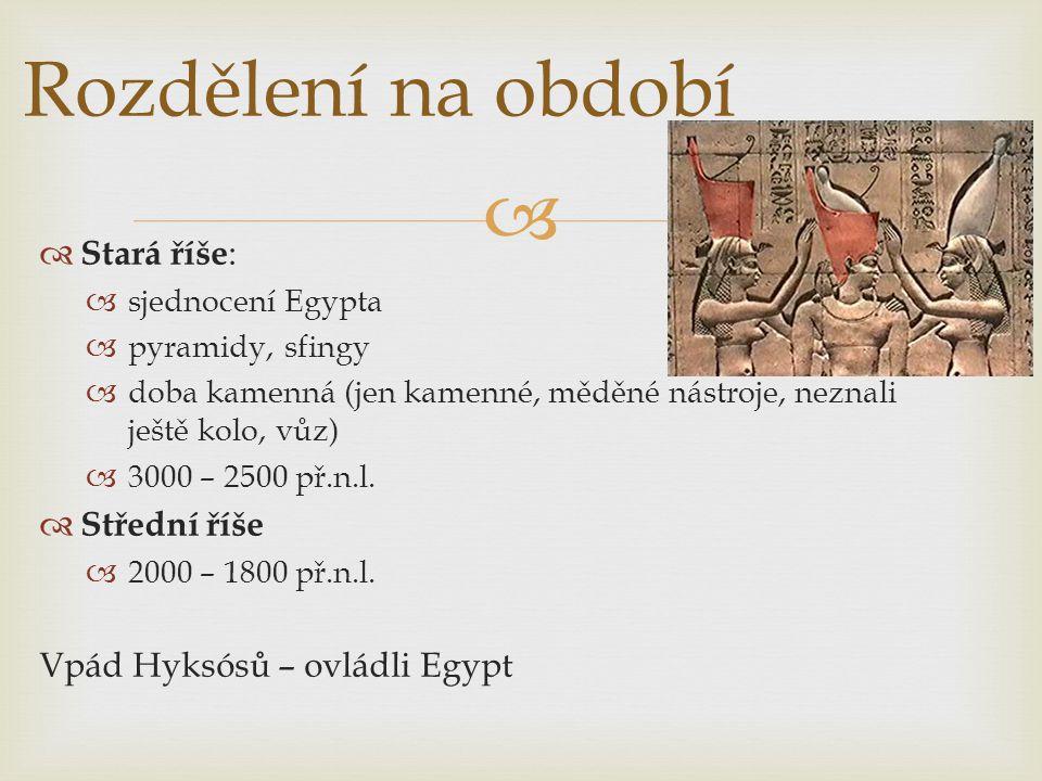 Rozdělení na období Stará říše: Střední říše