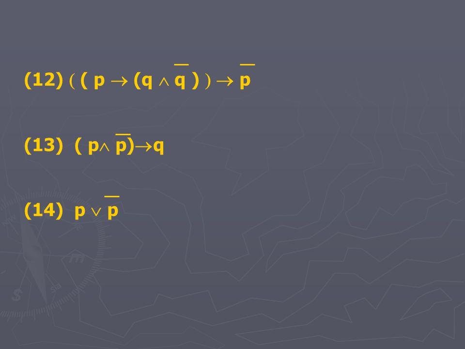 (12)  ( p  (q  q )   p (13) ( p p)q (14) p  p