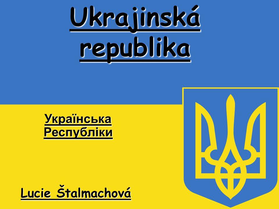 Українська Республіки