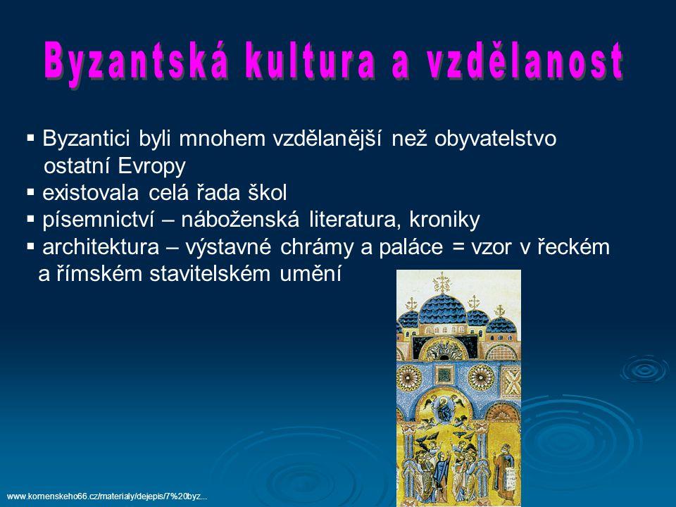 Byzantská kultura a vzdělanost