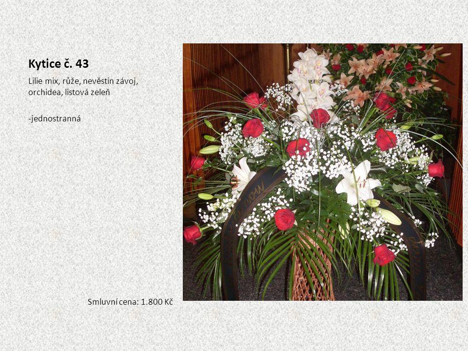 Kytice č. 43 Lilie mix, růže, nevěstin závoj, orchidea, listová zeleň
