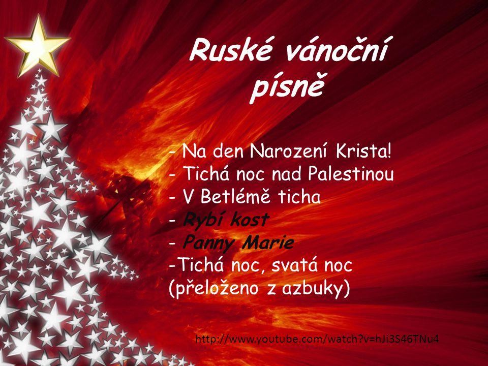 Ruské vánoční písně - Na den Narození Krista!