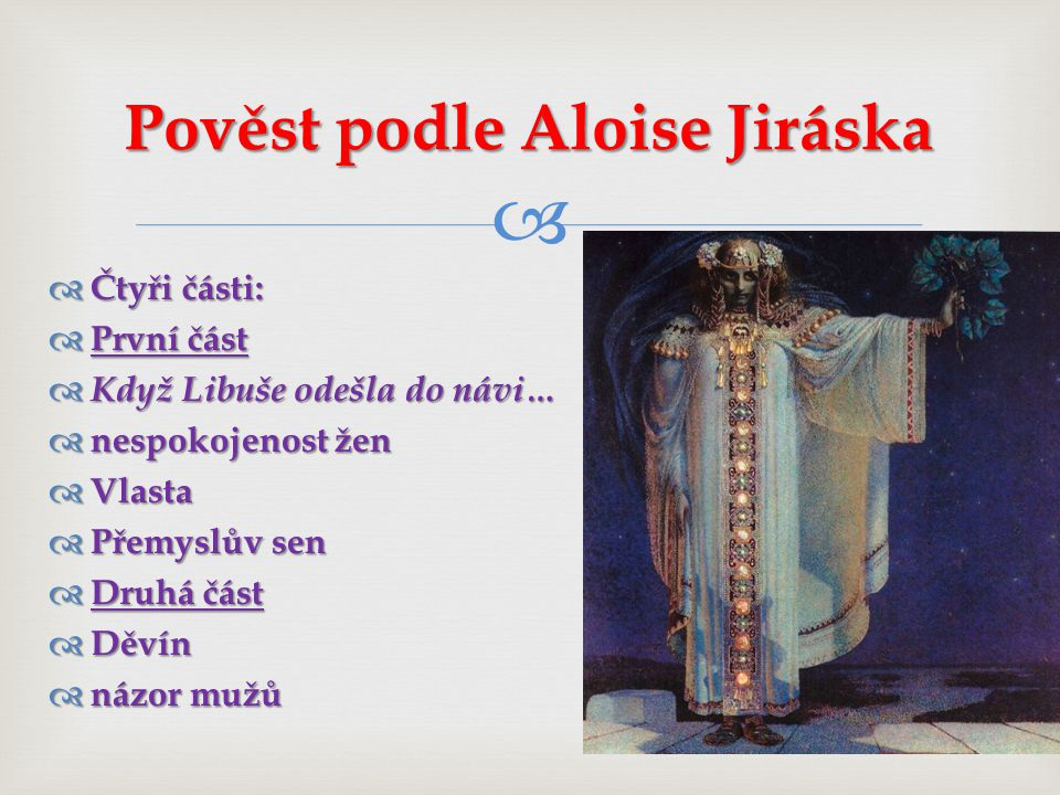 Pověst podle Aloise Jiráska