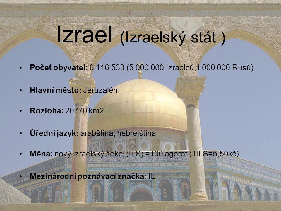 Izrael (Izraelský stát )