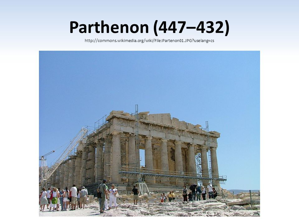 Parthenon (447– 432) http://commons. wikimedia