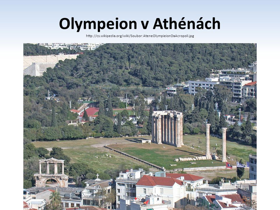 Olympeion v Athénách http://cs. wikipedia