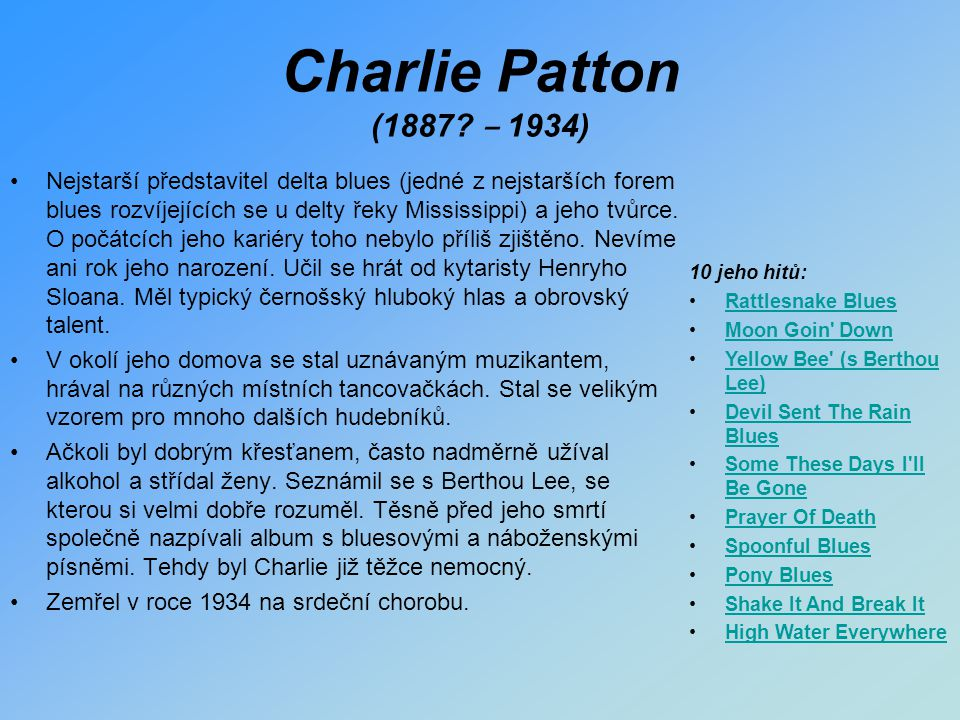 Charlie Patton (1887 ‒ 1934)