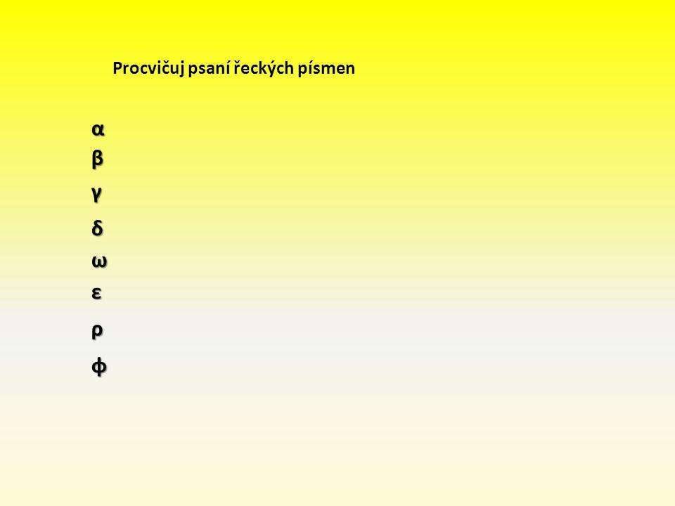 Procvičuj psaní řeckých písmen
