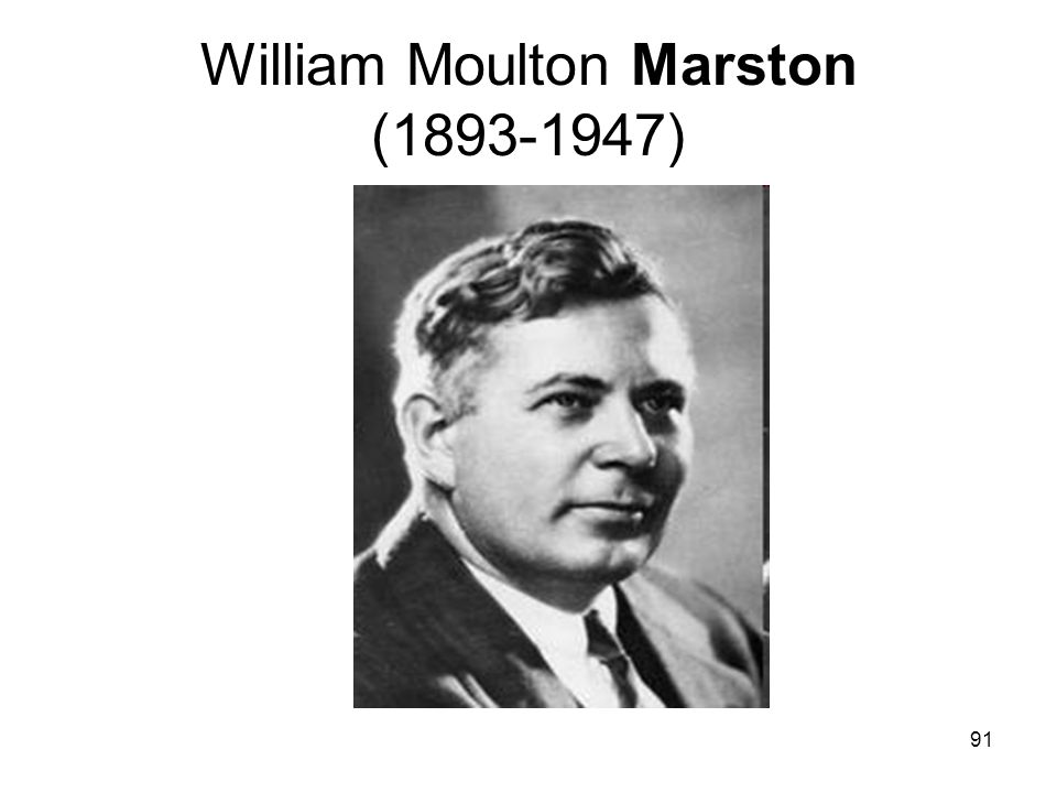William Moulton Marston (1893-1947)