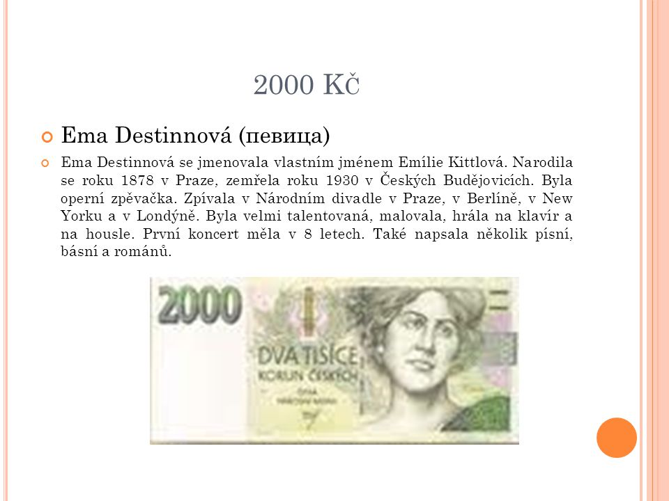2000 Kč Ema Destinnová (певица)