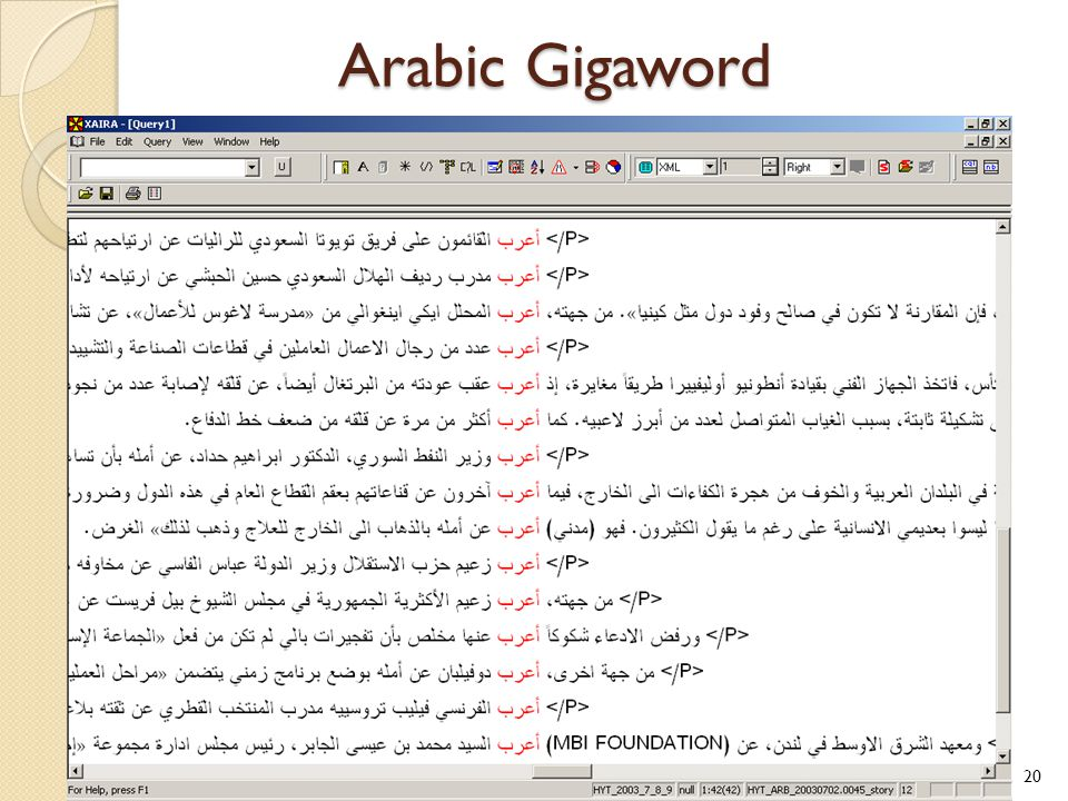 Arabic Gigaword