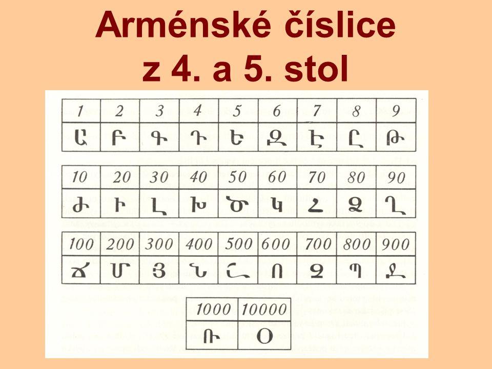 Arménské číslice z 4. a 5. stol
