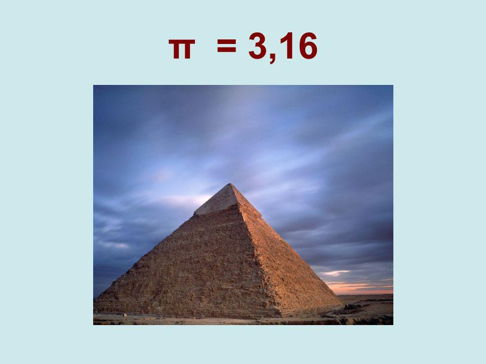 π = 3,16