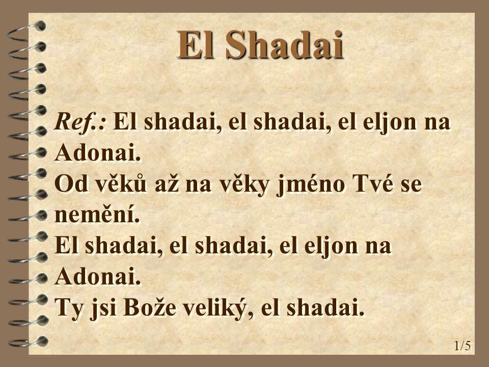 El Shadai