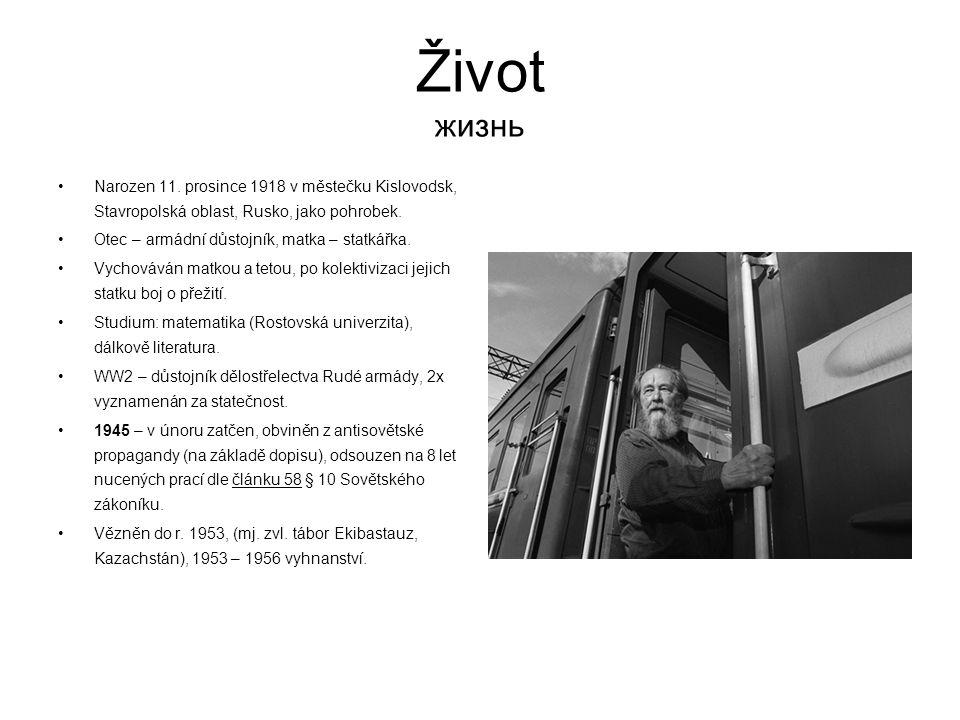 Život жизнь Narozen 11. prosince 1918 v městečku Kislovodsk, Stavropolská oblast, Rusko, jako pohrobek.